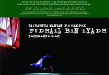 TAUBATNYA MANTAN PERAMPOK FUDHAIL BIN IYADH rahimahullah
