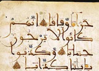 7 Lembar Al-Quran Zaman Nabi SAW Ditemukan di Perpustakaan Berlin