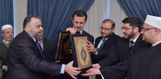 Basar Assad merevisi Al-Quran untuk Suria