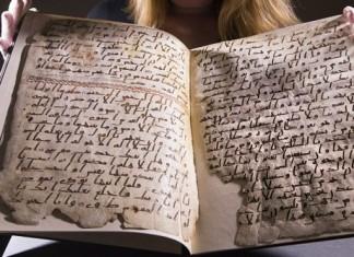 Penggalan Al Quran Tertua Ditemukan di Inggris