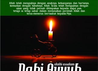 kisah nabi ayyub